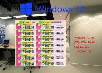 China Microsoft Windows 10 Pro License Product Key Enterprise Key 32/64 Bit Online Activation supplier