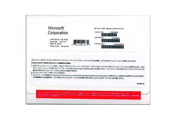 China Microsoft Windows 10 Professional Oem 64 Bit  Sticker Janpanese Version FQC-08914 factory