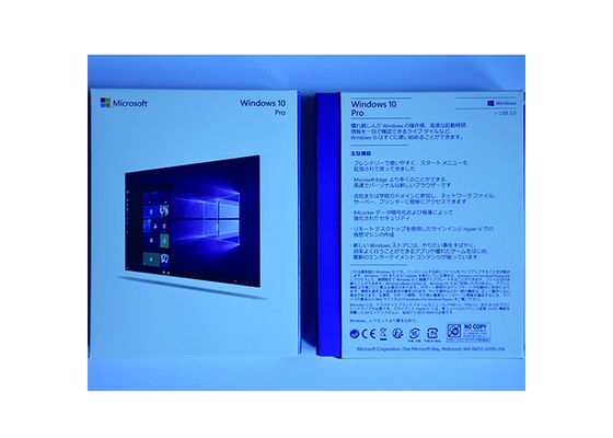 China Japanese Windows Pro Fpp Package 100% Original Online Activate factory