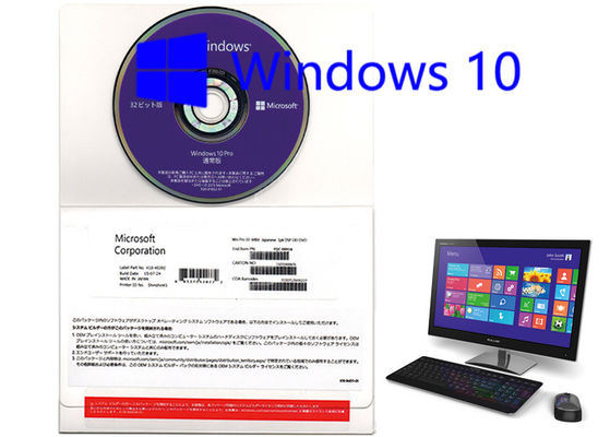 China Japanese Language OEM Win 10 Pro Retail Version with Product Sticker 1pk DSP factory